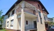 Novi Sad Veternik 90.000€ Kuća Prodaja