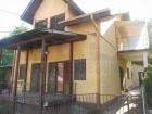 Beograd Savski Venac 220.000€ Kuća Prodaja