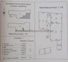 Niš Centar 59,000€ Flat Sale