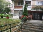 Beograd Čukarica 69.000€ Stan Prodaja