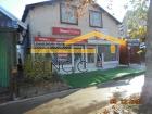 Beograd Palilula 32.000€ Lokal Prodaja