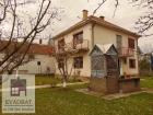 Beograd Obrenovac 39.000€ Kuća Prodaja