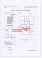 Niš Donja Vrežina 35.000€ Wohnung Verkauf