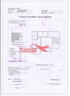 Niš Donja Vrežina 25.000€ Stan Prodaja