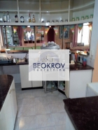 Beograd Zvezdara 900€ Lokal Izdavanje
