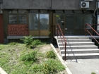 Novi Sad Bulevar Oslobođenja 250€ Lokal Izdavanje