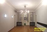 Beograd Savski Venac 1.600.000€ Kuća Prodaja