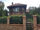 Ćuprija  30.000€ Kuća Prodaja