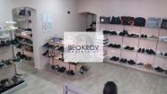 Beograd Stari Grad 700€ Lokal Izdavanje
