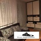 Novi Sad Centar 45.300€ Stan Prodaja