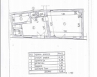 Sremska Mitrovica  56.650€ Poslovni prostor Prodaja