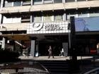 Novi Sad Centar 340.000€ Poslovni prostor Prodaja