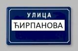 Novi Sad Bulevar Oslobođenja 300€ Stan Izdavanje