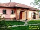 Beograd Palilula 399.000€ Poslovni prostor Prodaja