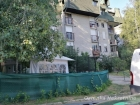 Beograd Rakovica 87.000€ Stan Prodaja