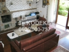 Niš Vinik 145.000€ Kuća Prodaja