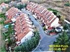 Beograd Palilula 250.000€ Haus Verkauf